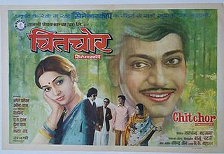 <i>Chitchor</i> 1976 Hindi romantic musical film directed by Basu Chatterjee