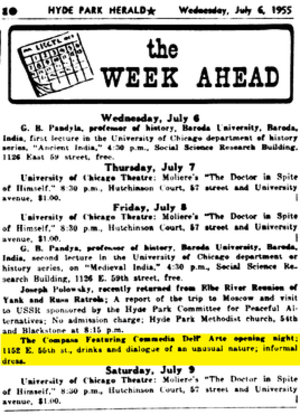 Compass Players - Original announcement in Chicago's Hyde Park Herald shows first performance scheduled for Friday, July 8, 1955 at The Compass tavern, formerly at 1152 E. 55th (not to be confused with Jimmy's Woodlawn Tap to the east).