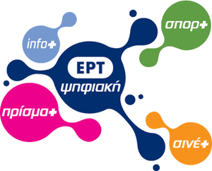 ERT Digital logo.