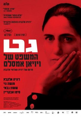 Gett: The Trial of Viviane Amsalem - Film poster