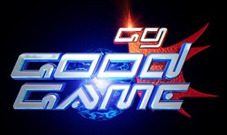 Good Game (TV program) - The Good Game logo used from 2008 to 2013