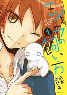 <i>How to Keep a Mummy</i> Japanese manga series