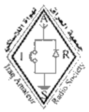 Iraqi Amateur Radio Society - Image: IARS logo