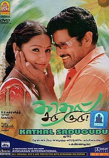 <i>Kadhal Sadugudu</i> 2003 film by V. Z. Durai