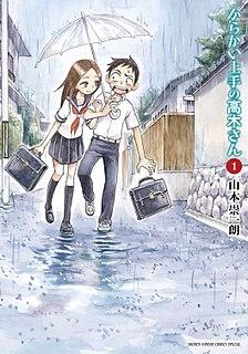 <i>Teasing Master Takagi-san</i> manga by Sōichirō Yamamoto