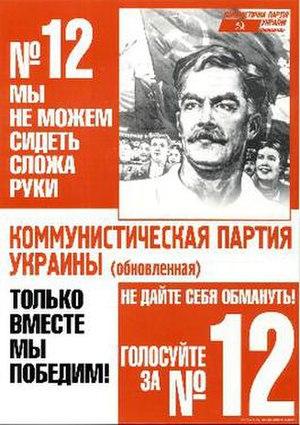 Communist Party of Ukraine (renewed) - KPU(o) election poster