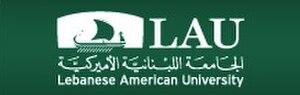 Lebanese American University - Image: Lebanese American University (logo)
