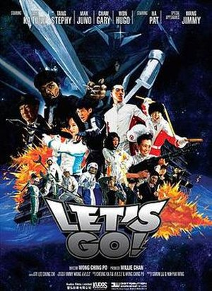Let's Go! (film) - Image: Lets Go Film Poster