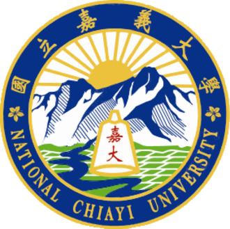 National Chiayi University - Seal of NCYU