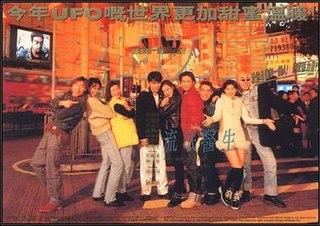 <i>Mack the Knife</i> (1995 film) 1995 Hong Kong film directed by Lee Chi-ngai