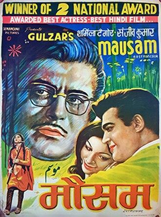 Mausam (1975 film) - DVD cover