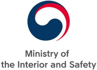 Ministry of the Interior and Safety (South Korea) - Image: Ministry of the Interior and Safety