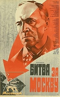 <i>Battle of Moscow</i> (film) 1985 film by Yuri Ozerov