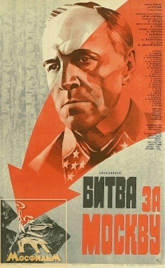 Battle of Moscow (film) - A poster of the film.