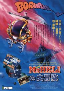 <i>Mr. Heli</i> 1989 video game