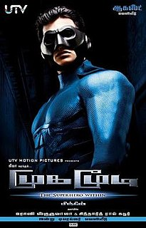 <i>Mugamoodi</i> 2012 Indian superhero film