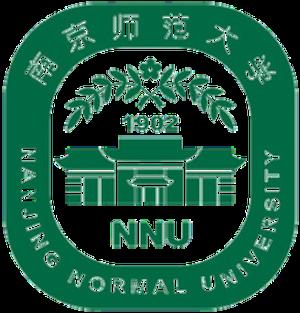 Nanjing Normal University - Image: Nanjing Normal University logo