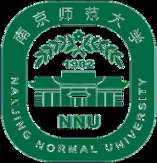 normal university in Nanjing, Jiangsu, China