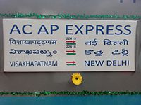New AP express on board.jpg