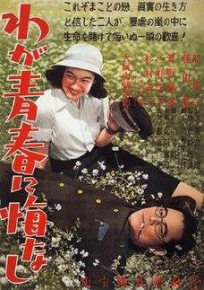 <i>No Regrets for Our Youth</i> 1946 film by Akira Kurosawa