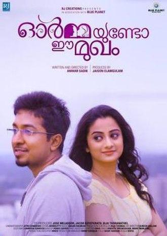 Ormayundo Ee Mukham - Film poster
