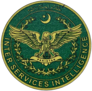 Intelligence agency - Image: Pakistan ISI Logo