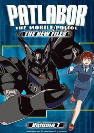 Patlabor: The New Files - Image: Patlabor The New Files