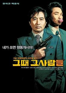 <i>The Presidents Last Bang</i> 2005 film directed by Im Sang-soo