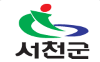 Seocheon County - Image: Seocheon logo