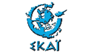Skai TV - The first logo of Skai TV, used from 1993-1998