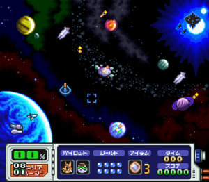 Star Fox 2 - A screenshot showing the main gameplay area, a map representing the Lylat system.