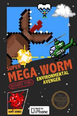 Super Mega Worm - Super Mega Worm cover
