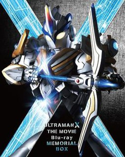 <i>Ultraman X The Movie</i>