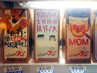 Cantonese written tradition