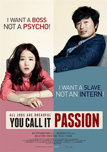 You Call It Passion-Int'l poster.jpg