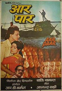 <i>Aar Paar</i> (1985 film) 1985 film