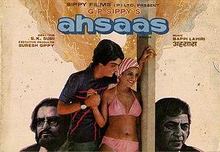 <i>Ahsaas</i> 1979 film