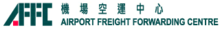 Airport Freight Forwarding Centre (logo).png