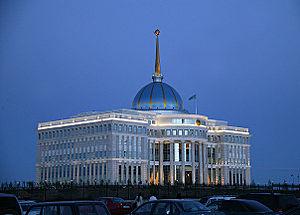 Ak Orda Presidential Palace - Image: Ak orda