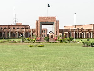COMSATS Institute of Information Technology - CIIT Lahore Campus