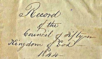 Council of Fifty Record Book Title Page.jpg