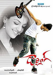 darling telugu full movie download moviezwap