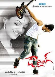 <i>Darling</i> (2010 film) 2010 Telugu film directed by A. Karunakaran