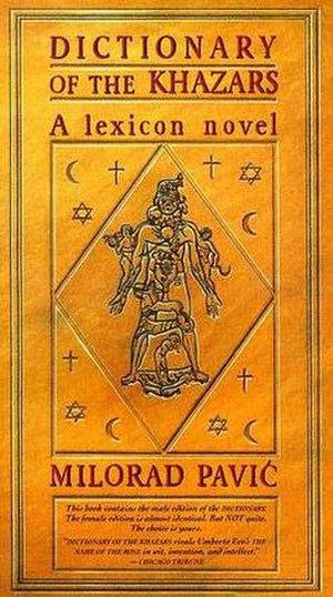 Dictionary of the Khazars - Image: Dictionary of the Khazars