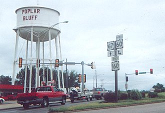 U.S. Route 160 - Former eastern terminus of US 160 in Poplar Bluff, Missouri.