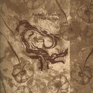 Full On Night - Image: Full on night album cover