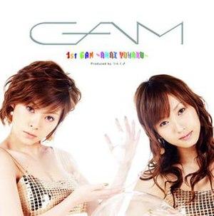 1st GAM: Amai Yuwaku - Image: GAM's Amai Yuwaku (regular)