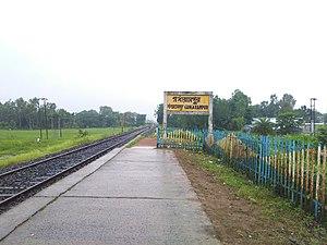 Gangarampur - Gangarampur Railway Station