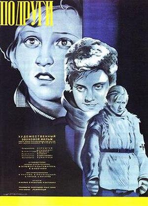 Girl Friends (1936 film) - Image: Girl Friends (1936 film)