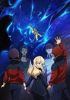 <i>Mobile Suit Gundam Narrative</i> 2018 Japanese film